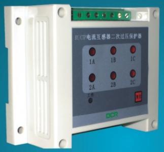 BY/CTP电流互感器二次过电压保护器