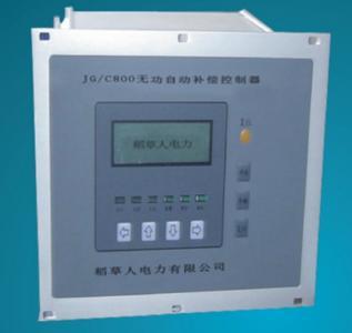 JG/C800无功自动补偿控制器